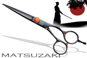 ciseaux-de-coiffure-matsuzaki