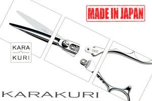 ciseaux-de-coiffure-Karakuri-Takai
