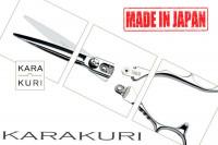 Ciseaux de coiffure Karakuri